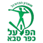 H Kfar Saba logo