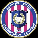 Kalloni logo
