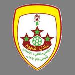 Najoom logo