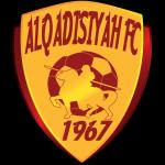 Quadisiya logo