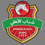 Al Ahli Dubai logo