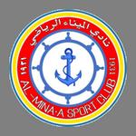 Minaa Basra logo