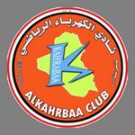 Kahrabaa logo