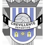 Crevillente Deportivo logo