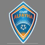 Feiha logo