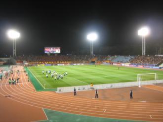 Nagoya Mizuho Athletic Stadium