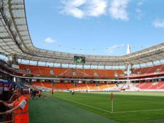 RZD Arena