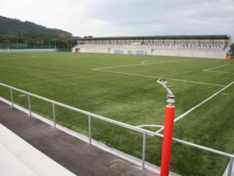 Estadio La Roja