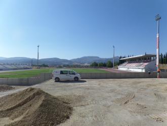 Estadio Nueva Ciudad Deportiva