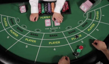 Side bets to be made in Baccarat